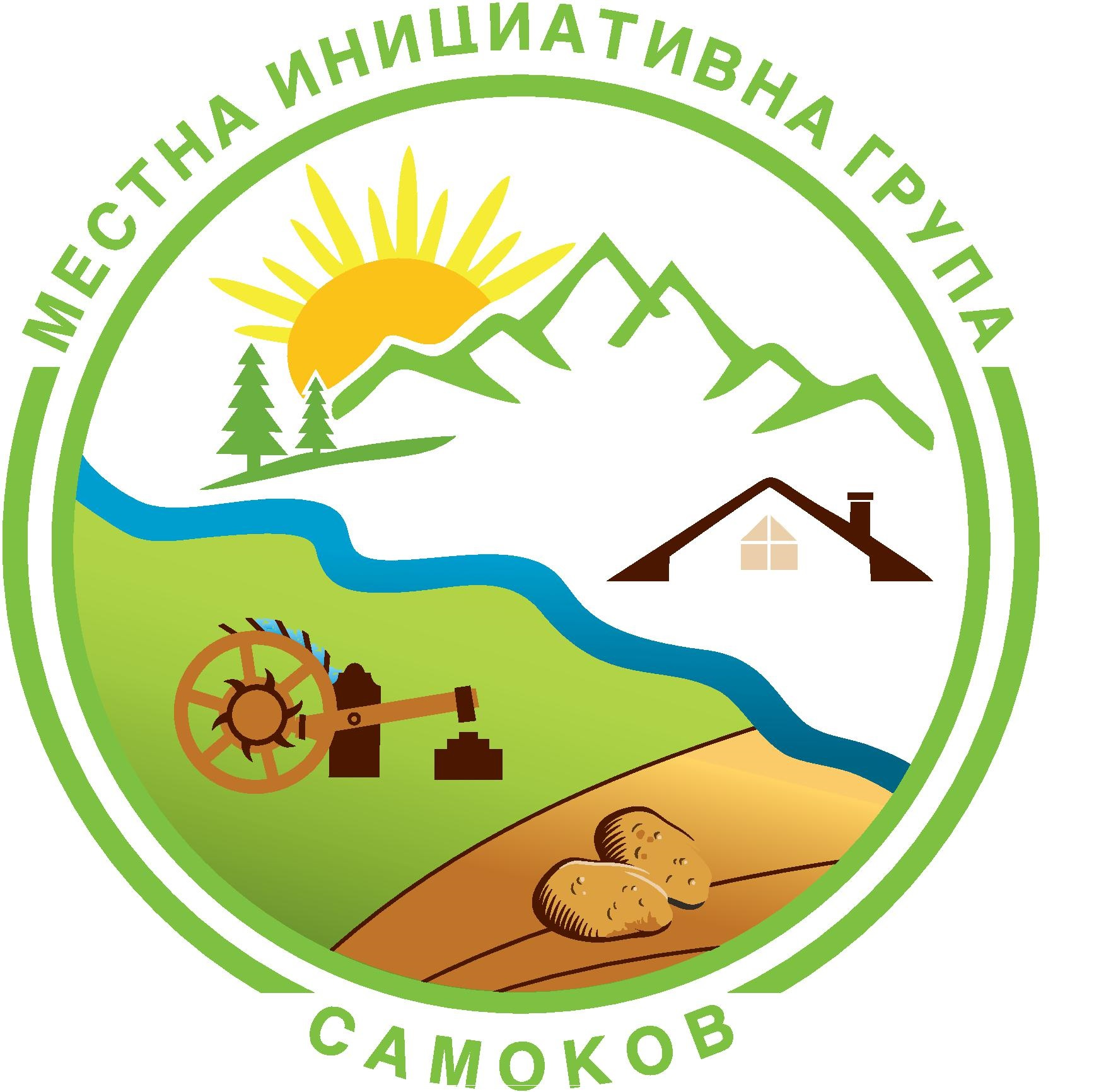 МИГ Самоков Logo