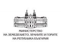 Министерство на земеделието, храните и горите